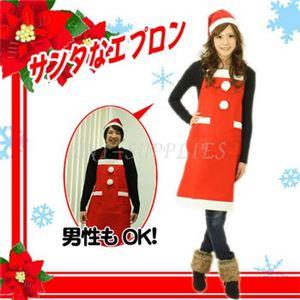 【クリスマスコスプレ】Patymo サンタエプロンセット(男女兼用クリスマスエプロン)