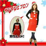 【クリスマスコスプレ 衣装】Patymo サンタエプロンセット(男女兼用クリスマスエプロン)