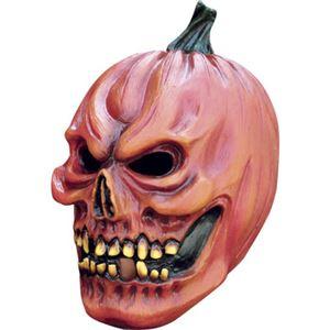 【ハロウィンコスプレ】パンプキン Pumpkin - 拡大画像