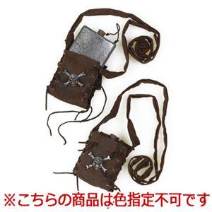 【コスプレ】Pirate Flask - 拡大画像