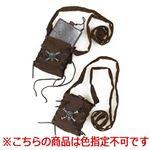 【コスプレ】Pirate Flask