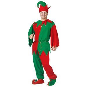 【コスプレ】Complete Elf w/Pants - 拡大画像