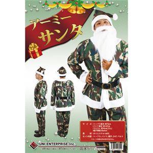 【クリスマスコスプレ 衣装】Patymo アーミーサンタ - 拡大画像