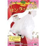 【クリスマスコスプレ 衣装】Patymo サンタさんの袋