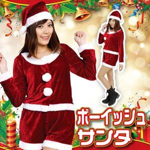 【クリスマスコスプレ 衣装】Patymo ボーイッシュサンタ f04