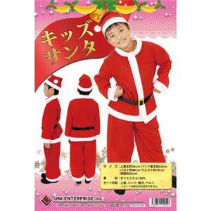 【クリスマスコスプレ】Patymo キッズサンタ 子供用