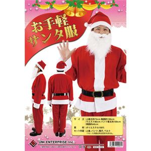 【クリスマスコスプレ 衣装】Patymo お手軽サンタ服 - 拡大画像