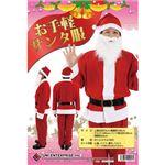 【クリスマスコスプレ 衣装】Patymo お手軽サンタ服