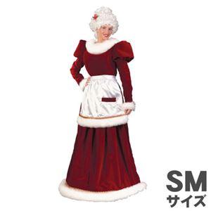 【コスプレ】Velvet Mrs. Santa Dress SM SM - 拡大画像