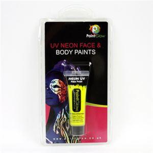 ブラックライトに反応して光る!!10ml uv face & body paints (Yellow) - 拡大画像