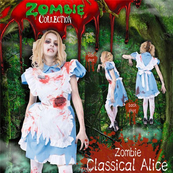 怖いハロウィン仮装屋通販『【コスプレ】ZOMBIE COLLECTION Zombie Classical Alice(ゾンビアリス)』