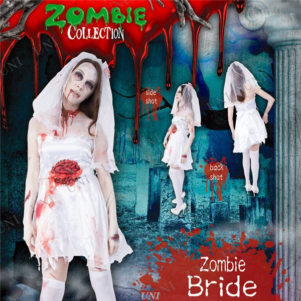ZOMBIE COLLECTION Zombie Bride(ゾンビブライド)