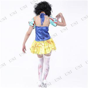 コスプレ衣装/コスチューム 【Snow White ゾンビ白雪姫】 ポリエステル 『ZOMBIE COLLECTION Zombie』 〔ハロウィン〕 の画像