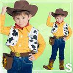 【コスプレ】802059S Child Woody - S (トイストーリー ウッディ 子供用)