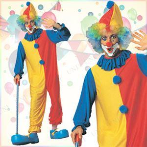 【コスプレ】55023 Ad Clown - Std ピエロ - 拡大画像