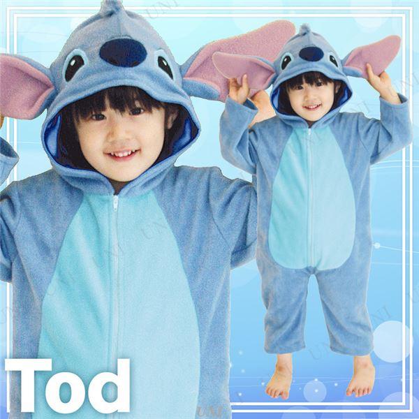 【ディズニーコスプレ】Baby Stitch スティッチ 子供用 Tod