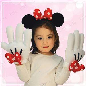 【コスプレ】802596 Minnie Headband & Glove Set ミニーマウスヘッド・グローブセット