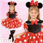 【コスプレ】802547T Child Minnie - Tod (ミニーマウス 子供用)