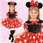 【コスプレ】802547S Child Minnie - S (ミニーマウス 子供用)