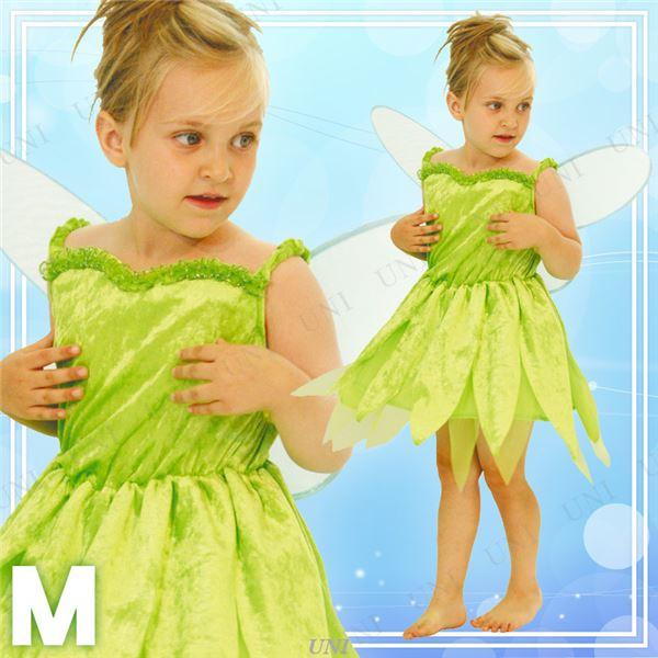 【ディズニーコスプレ】Child Tinkerbell ティンカーベル子供用Mサイズ