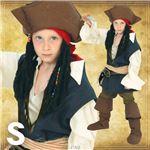 【コスプレ】802533S Child Jack Sparrow - S ジャックスパロウ 子供用