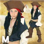 【コスプレ】802533M Child Jack Sparrow - M ジャックスパロウ 子供用