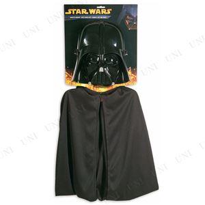 【コスプレ】1198 Ch Darth Vader Cape & Mask Set ダースベーダー子供用