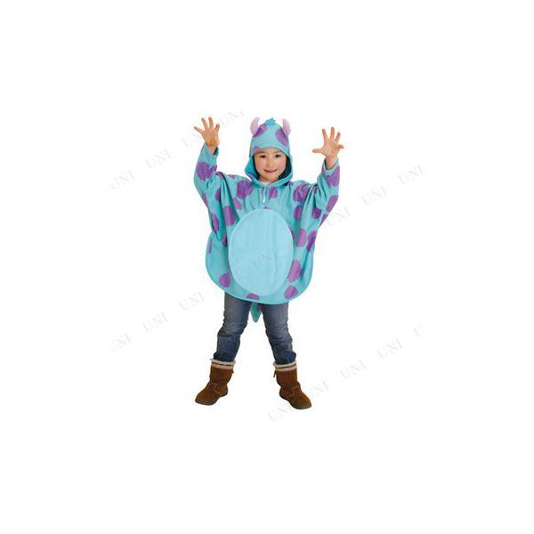 【モンスターズインク衣装】Child Sulley ポンチョ サリー 子供用Sサイズ