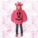 【コスプレ】95302 Poncyo - Pumpkin Minnie ミニーマウス ポンチョ