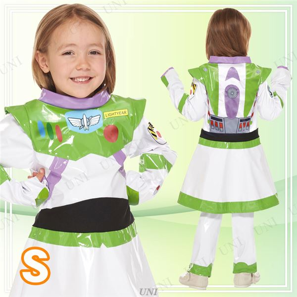 【トイストーリー衣装】Child Buzz Lightyear For Girl バズライトイヤー 子供用Sサイズ