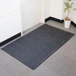 玄関マット(Gray)90×150cm