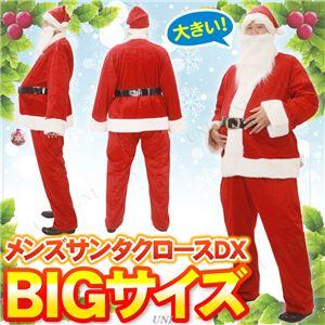 【クリスマスコスプレ 衣装】Patymo サンタサンタDX h02