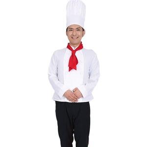 コスプレ衣装/コスチューム 【コックさん】 上着 帽子 ネクタイ付き 『Patymo』 〔ハロウィン イベント〕