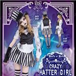 【コスプレ】DEath of Doll Crazy Hatter Girl