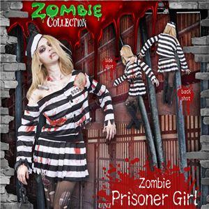 【コスプレ】Zombie Prisoner Girl 囚人 - 拡大画像