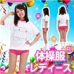 【コスプレ】Patymo 体操服 ピンク