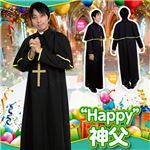 【コスプレ】Patymo Happy神父