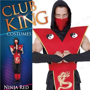 【コスプレ】CLUB KING Ninja Red(ニンジャレッド) - 拡大画像