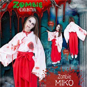 【コスプレ】Zombie MIKO 巫女ゾンビ - 拡大画像