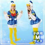 【コスプレ】95303M Mokomoko-Collection Child Donald - M ドナルドダック 子供用 の画像