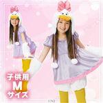 【コスプレ】95305M Mokomoko-Collection Child Daisy - M デイジーダック 子供用 の画像