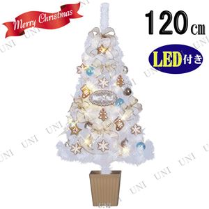 セットツリー スイーツクリスマス ホワイト 120cm TRS803