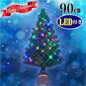 LED3Dライティングファイバーツリーグリーン G 90cmSB付 MR1101
