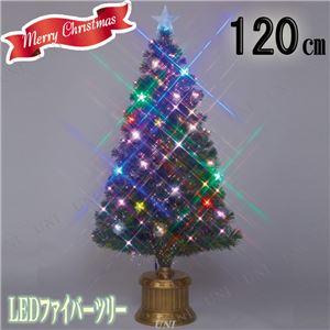 LED3Dライティングファイバーツリーグリーン G120cmSB付 MR1104 - 拡大画像