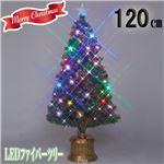 LED3Dライティングファイバーツリーグリーン G120cmSB付 MR1104