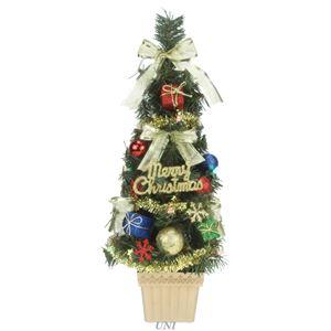 クリスマスツリー【カラフルゴールド】高さ約45cm『デコレーションツリー』〔イベントパーティー〕
