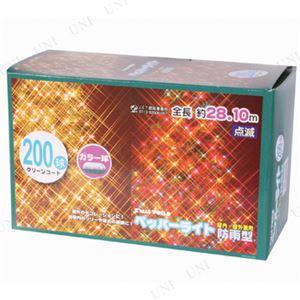 防雨コネクター付 ペッパー200球 G/カラー DL129 - 拡大画像