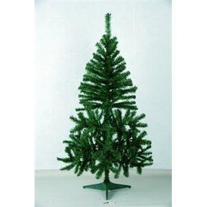 クリスマスツリー/オブジェ 【180cmサイズ】 ヌードツリー×1本 『ネバダツリー』 〔イベント パーティー〕