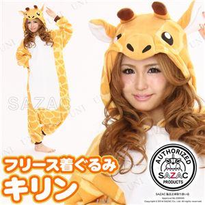 コスプレ- フリース着ぐるみ キリンの画像