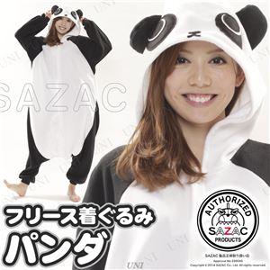 【コスプレ】 フリース着ぐるみ パンダ - 拡大画像